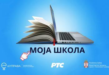 moja-škola